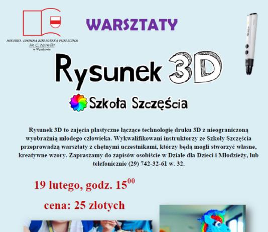 Rysunek 3D w Bibliotece Miejeskiej